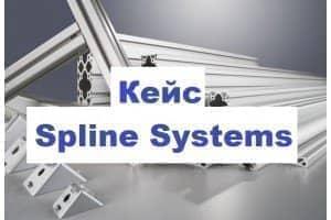 Кейс: SEO-структура каталога товаров для интернет-магазина алюминиевого профиля и нержавеющих метизов Spline.shop