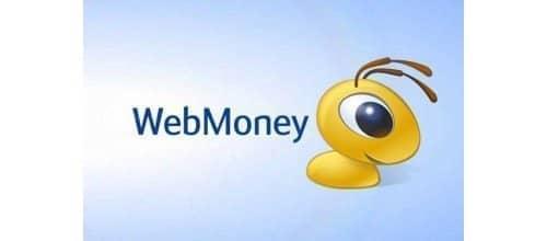 Миттєва оплата через WebMoney – зручність для користувачів