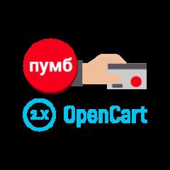 Модуль Оплата банківською карткою ( ПУМБ )