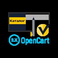 Модуль Заказы по покупателю для OpenCart 1.5, 2.3