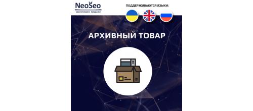 Module configuration Archival product for the online shop {SEO-Shop}, OpenCart 2.x, 3.x, ocStore