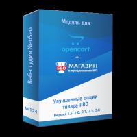 Модуль Связанные опции PRO для OpenCart 3.0