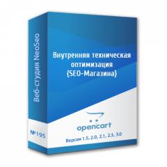 Внутренняя техническая оптимизация SEO-Магазина