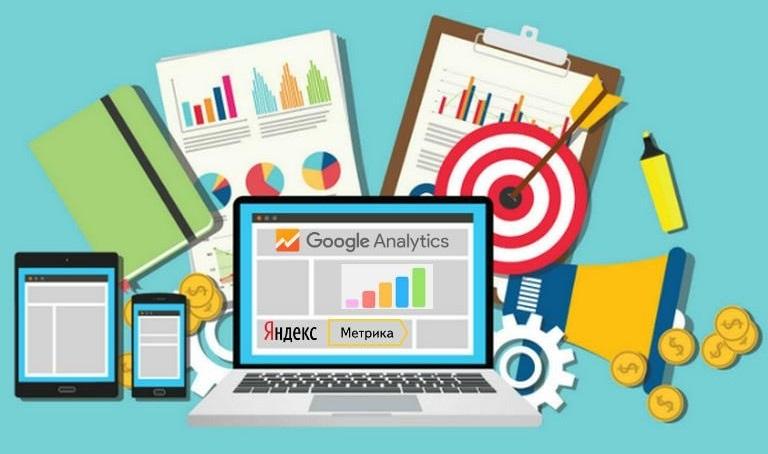 Инструменты аналитики для интернет-магазина