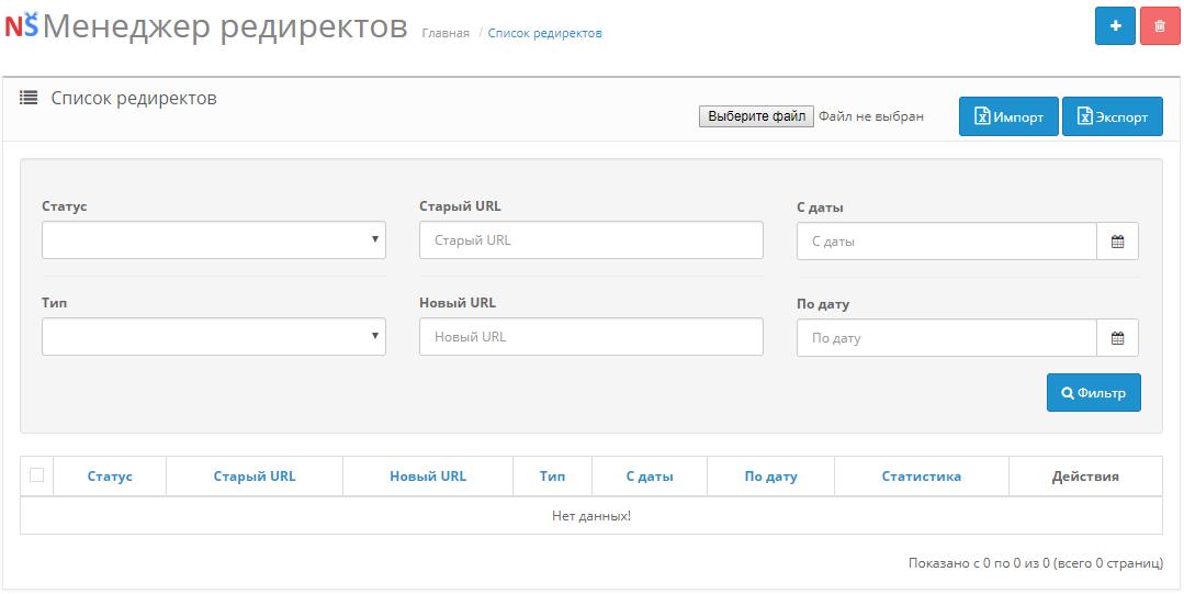 Модуль для сайту