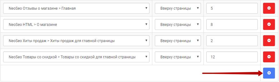 Модуль Інформація 1