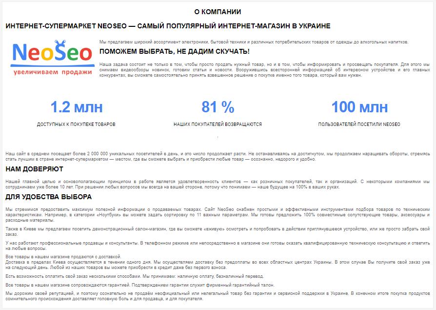 Інформація модуль OpenCart 2.х, 3.х