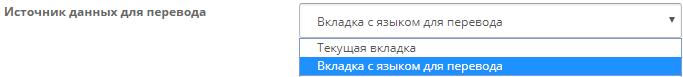 Яндекс перекладач опенкарт