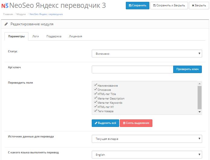 Яндекс перекладач 1