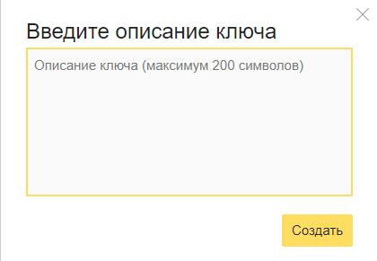 Перекладач модуль