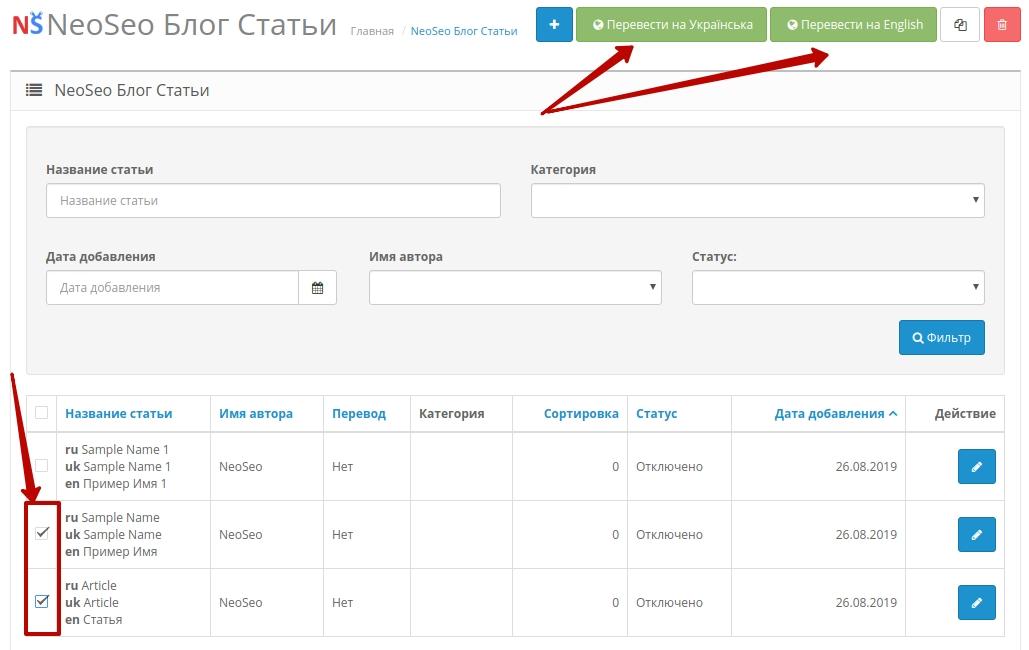 Яндекс переклад 3