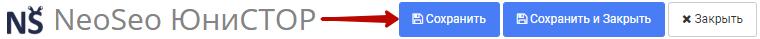 Модуль для OpenCart