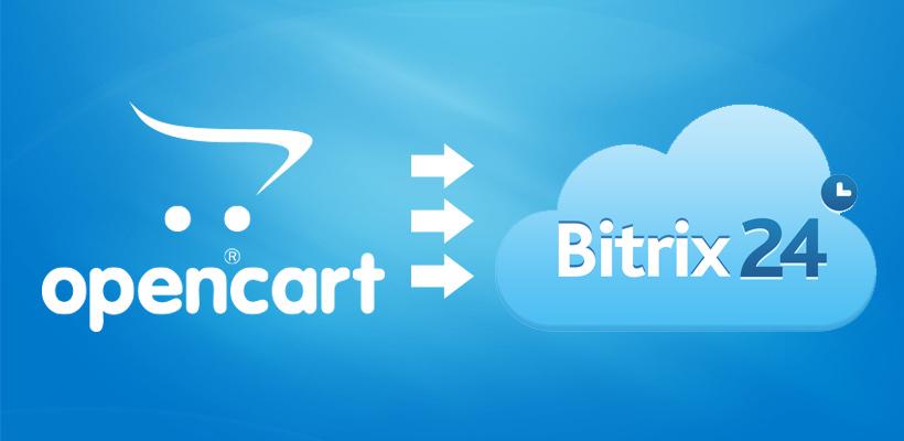 Послуга інтеграції сайту на OpenCart з Bitrix24