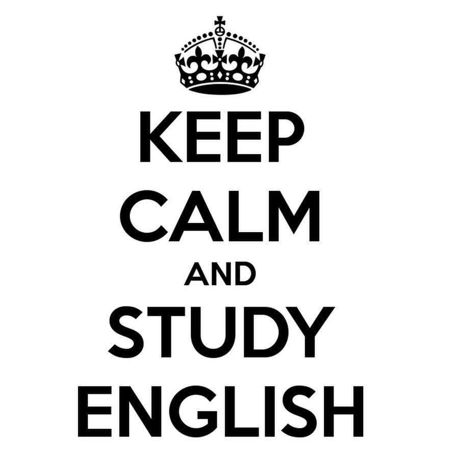 Как и где выучить английский язык