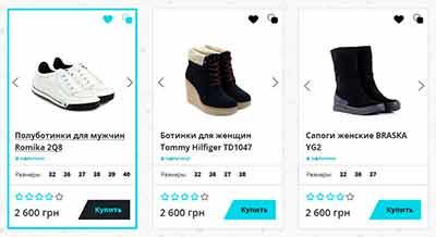 The role of design in e-commerce