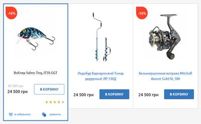 Online store with individual design