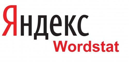 Пошук ключових слів Яндекс