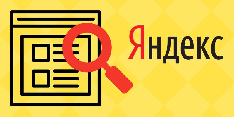 Підбір ключових слів Yandex