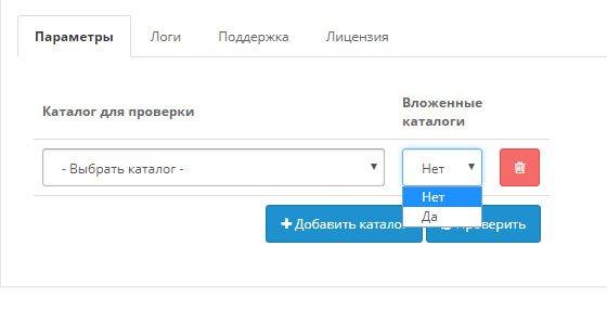 Сканування каталогу для пошуку зображень, які не використовуються на сайті