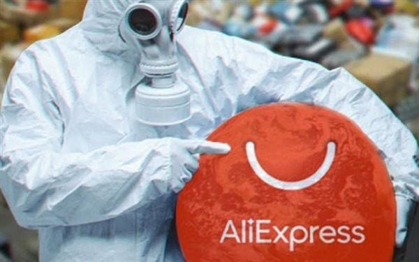 Коронавірус передається через посилки Аліекспресс така чи ні