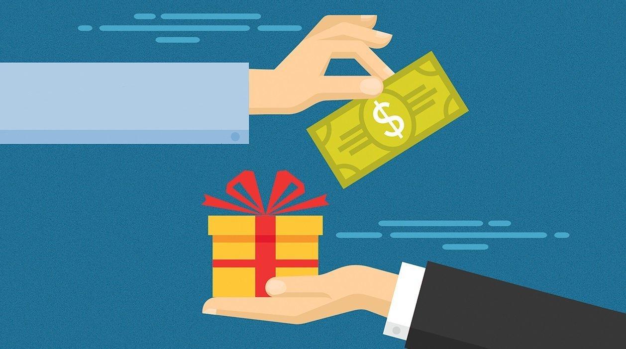 Подарки для лояльных покупателей