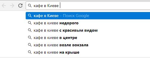 Google підсвічування для створення додаткових пошукових пропозицій