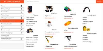 Профессиональная верстка мега-меню Интернет-магазина