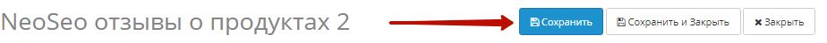 Збереження налаштувань параметрів