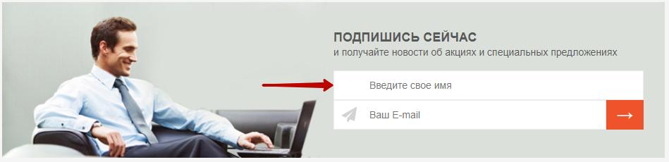 Введення електронної почти для підписки на інтернет-магазин