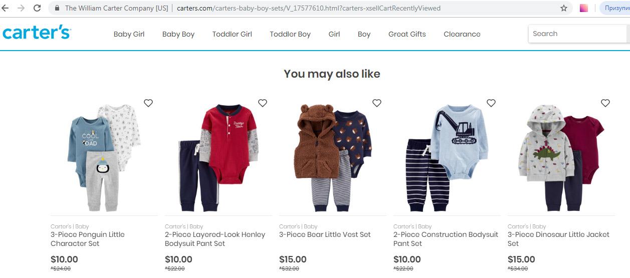 Метод up-sell в Інтернет-магазині на Opencart