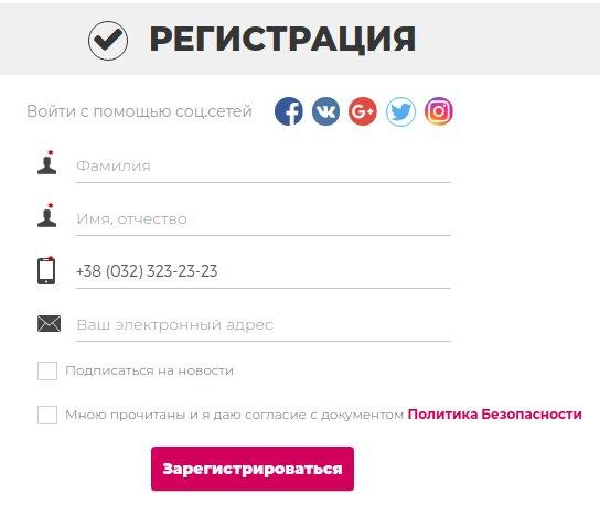Модуль авторизації по SMS