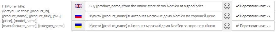 Генератор ЧПУ 7