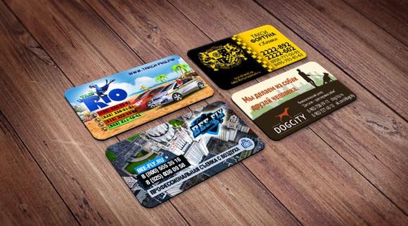 Изготовления магнитных визиток
