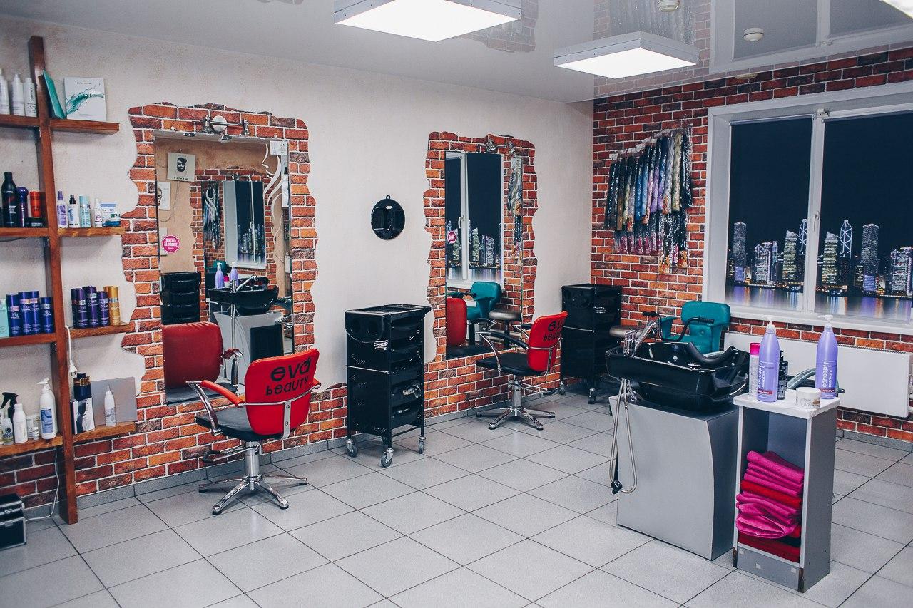 Бьюти-студия (косметические салоны)